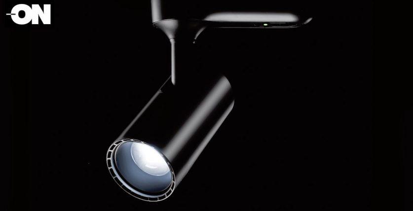 Preisgekröntes Lichtdesign trifft auf moderne Technik